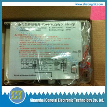 XAA25302AC15 Elevator Failure Emergency Power Supply