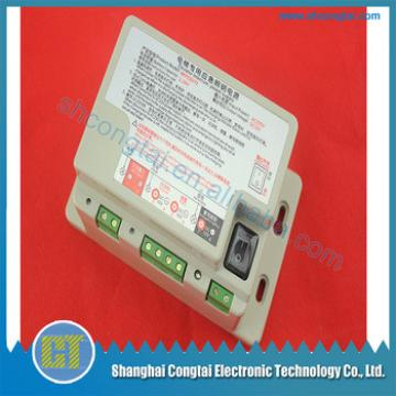 RKP220/12 AC220V DC12V 2.2AH elevator emergency lighting power supply For All Elevator Parts