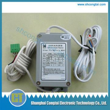 PP-2G, KM955447 Elevator Intercom Power Reactor
