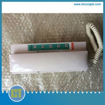 Elevator Five parties Intercom System FSD-LZ5