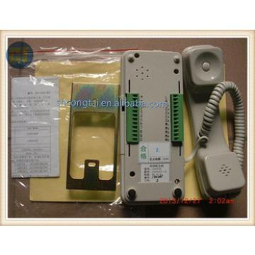 Elevator Intercom System Interphone host LD2410D