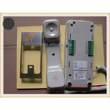 Elevator Intercom System Master Intercom LD66S