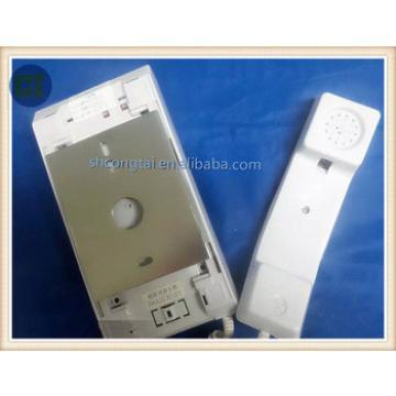 Elevator Intercom DAA25301E1