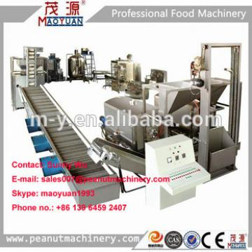 China famous brand industrial peanut butter machine with CE