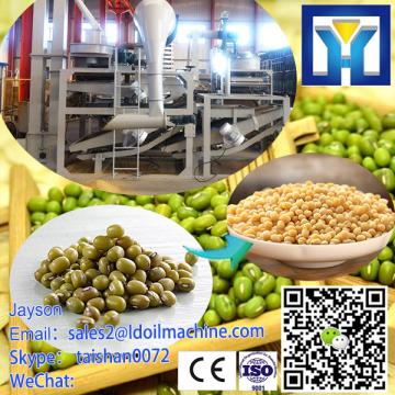 Stainless Steel Fresh Edamame Sheller With Best Price (whatsapp:0086 15039114052)