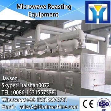 Tunnel conveyor belt type microwave heating oven for meals