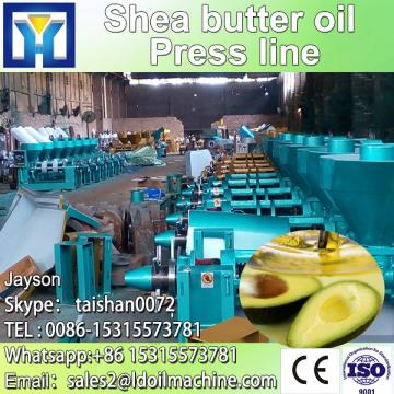 Easy and simple to handle cooking palm oil refinery machine