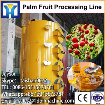 LD brand rice bran oil extraction machine with refinery