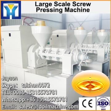 50TPD QIE High Quality screw sunflower seed oil press/extractor