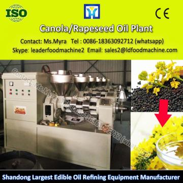 Rice bran oil machinery with high quality and low price