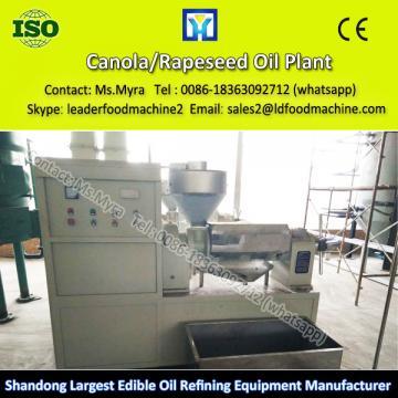 China most advanced rice bran oil refining machine