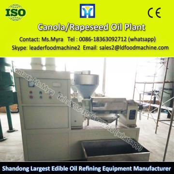 LD patent technology rice bran oil factory machine/ oil factory