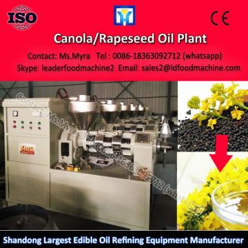 Palm cooking oil machine with many years experience
