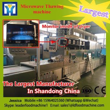 Microwave Dewatering Machine