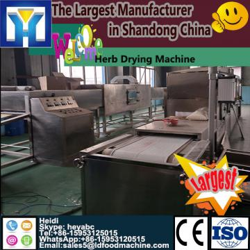 Industrial tray carbinet hot air maize drying machine