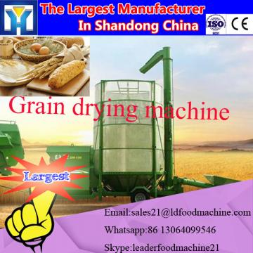 electrical kiln dryer for timber /furniture making machine/softwood hf vacuum dryer
