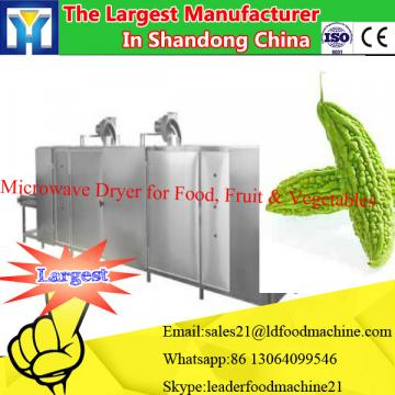 Commercial and household inverter heat pump machine