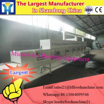grain dryer/price grain dryer/grain dryer machine
