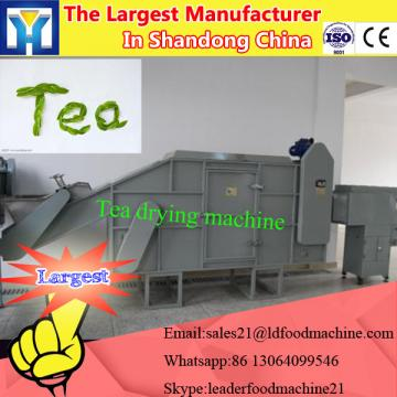 big capacity fruit and vegetable drying machine