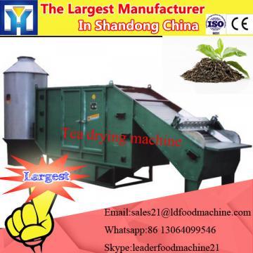 High efficiency microwave soya bean meal dryer