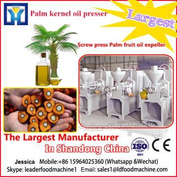 Castor oil machine price/castor bean oil processing line