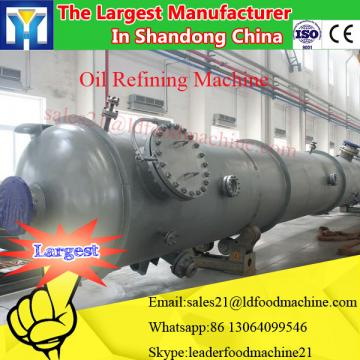 Canola Oil Hot Pressing Mechanical Pressing Plant