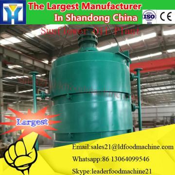 China biggest oil machine manufacturer automatic oil mill machine