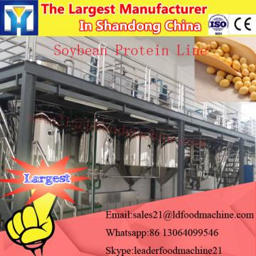 2016 cheaper model bancoul nut oil pressing machine