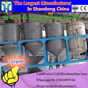 High efficiency cotton seed cake extractor machinery
