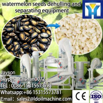 Fried Food Deoiling Machine/Potato Chips Deoiling Machine/Potato Chips Oil Removing Machine