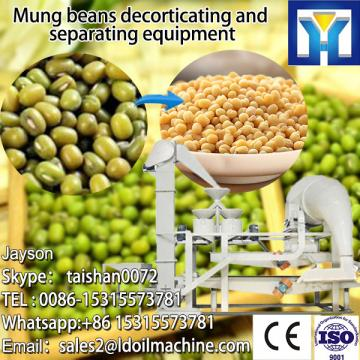 clam vibrating separator machine