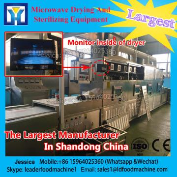 Nutritional health products of microwave drying sterilization equipment