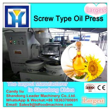 Daohang machinery have patent screw oil press machine/grape seed oil machine