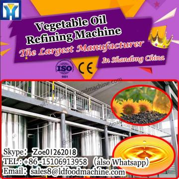 50 to 100 tons per day capacity of edible oil production line vegetable cooking oil -sunflower oil refinery equipment