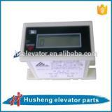 elevator parts HLTC-1, elevator lift parts, lift home