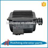 Sigma elevator induction motor IM-050B080A, elevator door motor