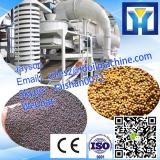 industrial rapeseed washing machine | wheat cleaner machine | corn cleaning machine