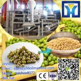Dry Method Soybean Peeling Machine Soybean Dehulling Machine (whatsapp:0086 15039114052)