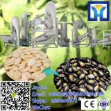 Low Energy Consumption Peanut/Groundnut Roaster Machine/Roasted Seeds and Nuts Frying Pan Machine