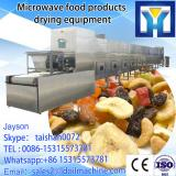 Tunnel type microwave drying oven for pencil board