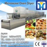 Hot air circulation drying oven for meat fruit and vegetable circulating drying oven