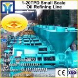 Sunflower oil squeezer making machine for oil processing plant