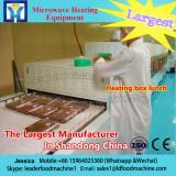 Continuous microwave rice dry sterilization machine
