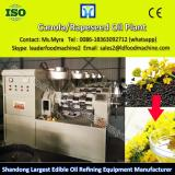 Chinese latest technology coconut oil machine