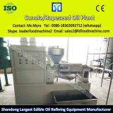 High efficiency coconut oil extraction machinery
