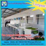 Tianma microwave sterilization equipment