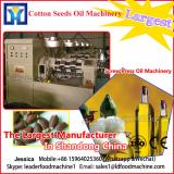 The best popular small palm kernel oil refinery machine