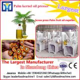 The rational construction palm oil mill screw press