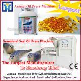 Best popular cold press oil seed machine