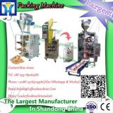 Microwave food sterilization machine